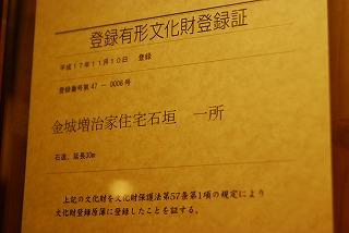 2011_07_03_034
