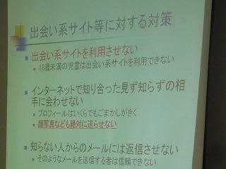 2011_08_18_006