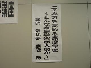 2011_08_19_001