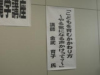 2011_08_22_001