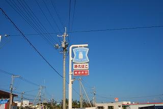 2011_10_23_006