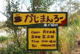 2011_11_23_025
