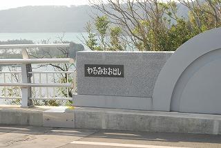2012_01_02_006