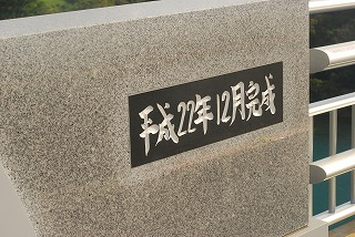 2012_01_02_007