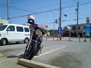 2012_03_27_001