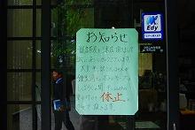 2012_04_03_012