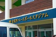 2012_04_03_019