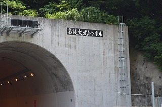 2012_07_27_001