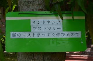 2012_07_27_001_3